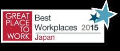 働きがいのある会社ランキング2015 第7位入賞