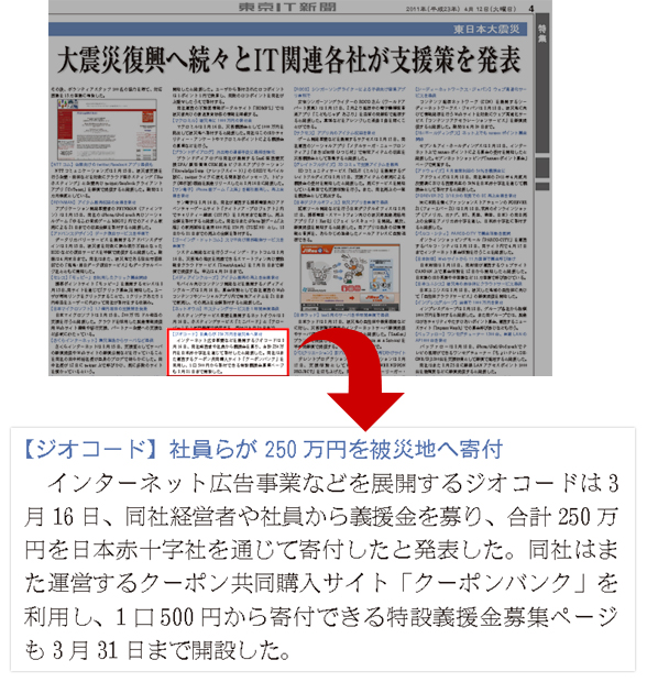 coverage201104_02