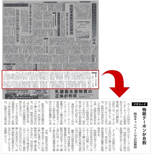 coverage201108_01