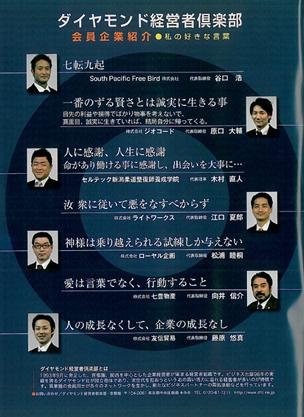 coverage201108_02