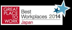 働きがいのある会社ランキング2014 第7位入賞