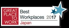 働きがいのある会社ランキング2017 第6位入賞