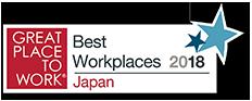 働きがいのある会社ランキング2018 第9位入賞