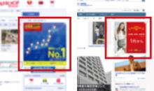 リターゲティング広告のイメージ