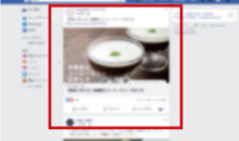 SNS広告のイメージ