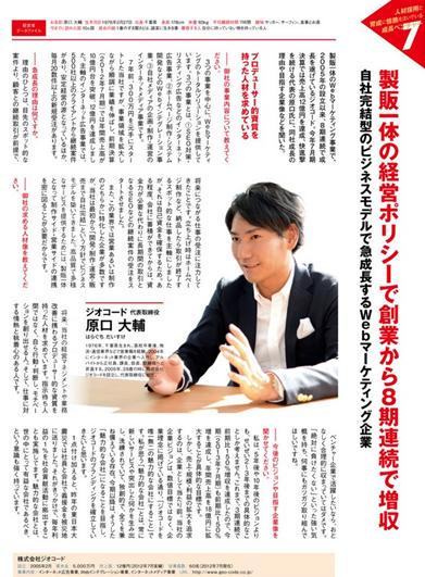 coverage201208_02